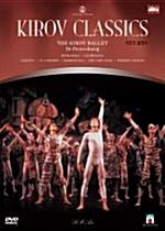 키로프 클래식 (Kirov Classics)