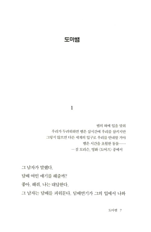 호출 개정판