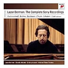 [수입] 라자 베르만 - Sony 레코딩 전집 [6CD]