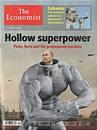 The Economist (주간 영국판) 2016년 03월 19일