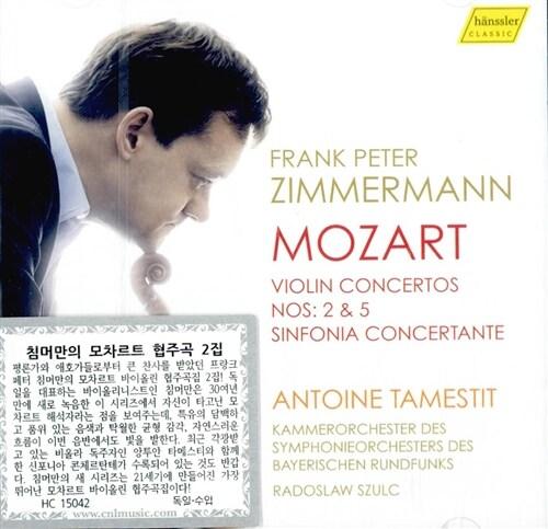 [수입] 모차르트 : 바이올린 협주곡 2번, 5번 & 신포니아 콘체르탄테 K.364