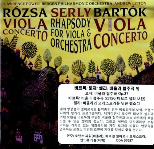 [수입] 로자 & 버르토크 : 비올라 협주곡