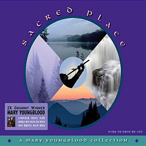 Mary Youngblood - Sacred  Place (신성한 땅)