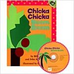 노부영 세이펜 Chicka Chicka Boom Boom (PB+CD)