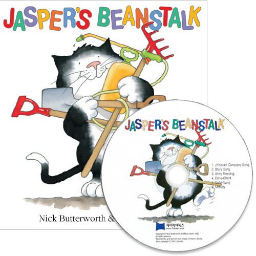 노부영 세이펜 Jaspers Beanstalk (PB+CD)