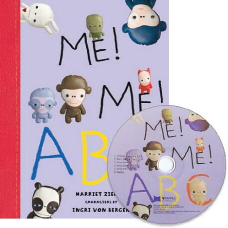 노부영 세이펜 Me! Me! ABC (PB+CD)