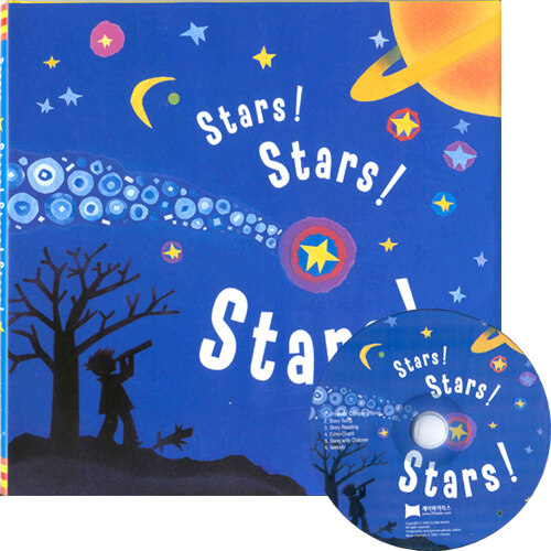 노부영 세이펜 Stars! Stars! Stars! (PB+CD)