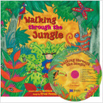 노부영 세이펜 Walking Through the Jungle (PB+CD)