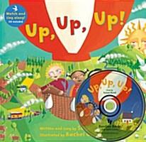 노부영 세이펜 Up, Up, Up! (PB+CD)