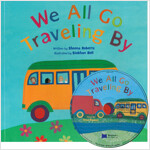 노부영 세이펜 We All Go Traveling By (PB+CD)