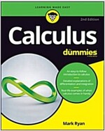 Calculus for Dummies (Paperback, 2)