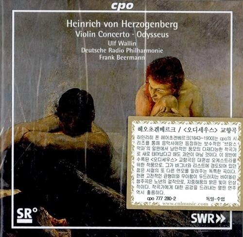 [수입] 헤어초겐베르크 : 바이올린 협주곡 & 교향곡 오디세우스