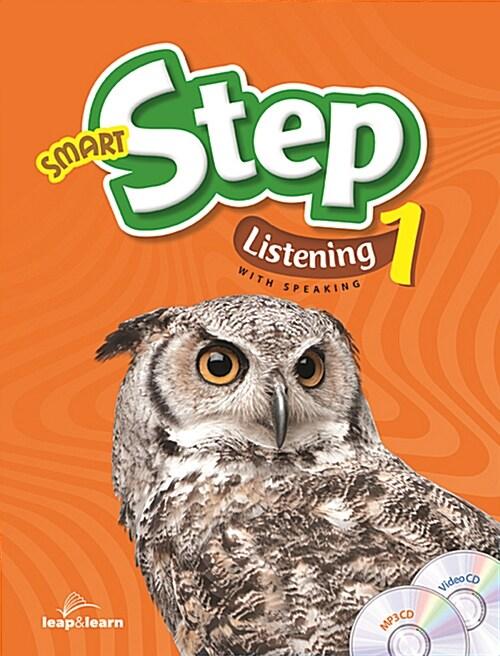 Smart Step Listening 1 (Student Book + Workbook + Scripts & Answer Keys + MP3 & Video CD)