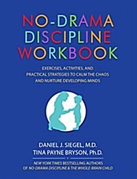 No-Drama Discipline Workbook: Exercises, Activities, and Practical Strategies to Calm the Chaos and Nurture Developing Minds (Paperback)