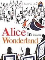 Alice in Wonderland (책 + 대본 + 테이프 1개)