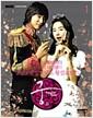 [중고] MBC 드라마 사진만화 궁 1