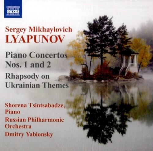 [수입] 랴푸노프 : 피아노 협주곡 1 & 2번