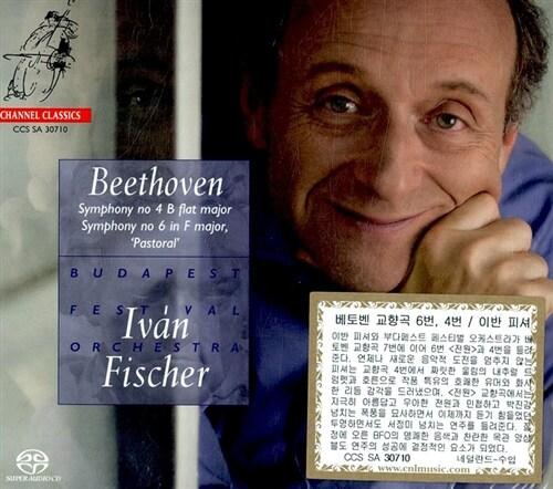 [수입] 베토벤: 교향곡 6번, 4번 [SACD Hybrid]