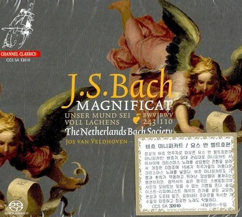 [수입] 바흐 : 마니피카트 BWV 243, 칸타타 110번 [SACD Hybrid]