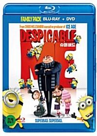 [블루레이] 슈퍼 배드 콤보 (Blu-ray+DVD)
