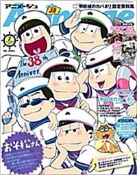 Animage(アニメ-ジュ) 2016年 07 月號 [雜誌]