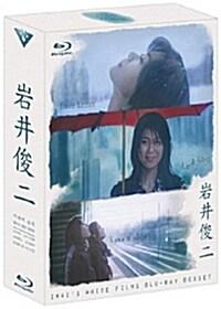[블루레이] 이와이 ��지 감성 컬렉션 (3disc)