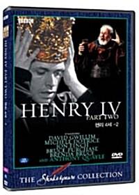 BBC 세익스피어 - 시대극 : 헨리 4세 2