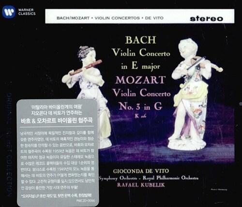 바흐 : 바이올린 협주곡 2번 BWV1042 & 모차르트 : 바이올린 협주곡 3번 K216