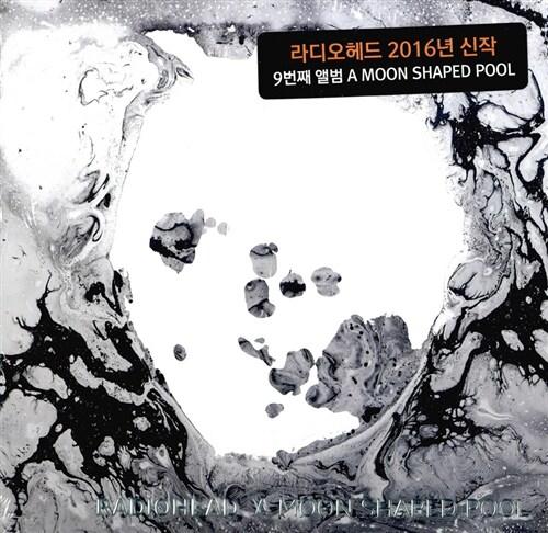 Radiohead - 9집 A Moon Shaped Pool