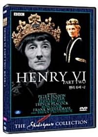 [중고] BBC 세익스피어 - 시대극 : 헨리 6세 2