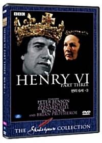 BBC 세익스피어 - 시대극 : 헨리 6세 3