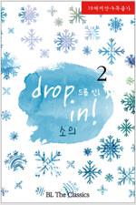 [BL] 드롭인 drop in! 2 - BL The Classics 46