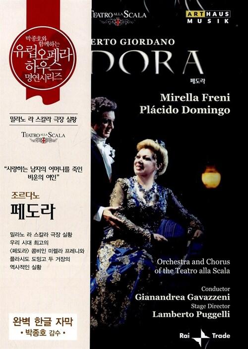 조르다노 : 페도라 (한글자막)