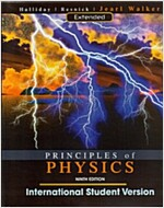 Principles of Physics (9th Edition, Paperback)