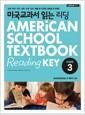 [중고] 미국교과서 읽는 리딩 Core 3 (교재 + 워크북 + MP3 CD 1장)