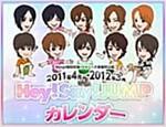 Hey!Say!JUMP Official Calendar 2011.4 - 2012.3