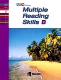 New Multiple Reading Skills Level B (Paperback + Audio CD 1장)(컬러판)