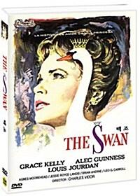 백조 (1956)