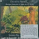 [수입] 보이지 않는 플루트, 20세기 초의 프랑스 음악