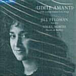 [수입] Udite Amanti - 17th Century Italian Love Songs