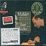 [수입] 말러 : 교향곡 2번 부활 (2SACD)