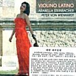 [수입] 라틴 바이올린 - 피아졸라 : 리베르탱고 외