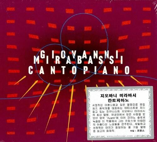 [중고] [수입] Giovanni Mirabassi - Canto Piano
