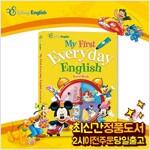 [블루앤트리] 디즈니 잉글리쉬 My First Everyday English 본책 1권