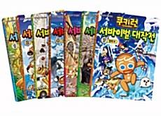 쿠키런 서바이벌 대작전 1~7 세트 - 전7권
