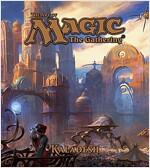 The Art of Magic: The Gathering - Kaladesh (Hardcover)