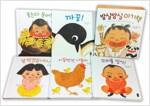 방실방실 아기책 - 전5권