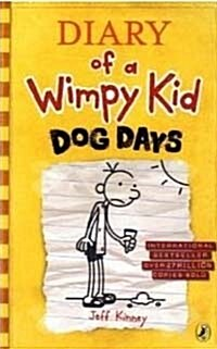 Diary of A Wimpy Kid 4 : Dog Days (영국판, Paperback)