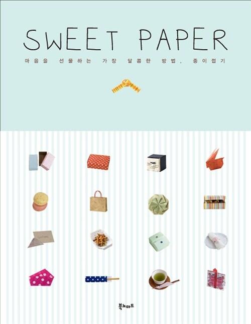 Sweet Paper