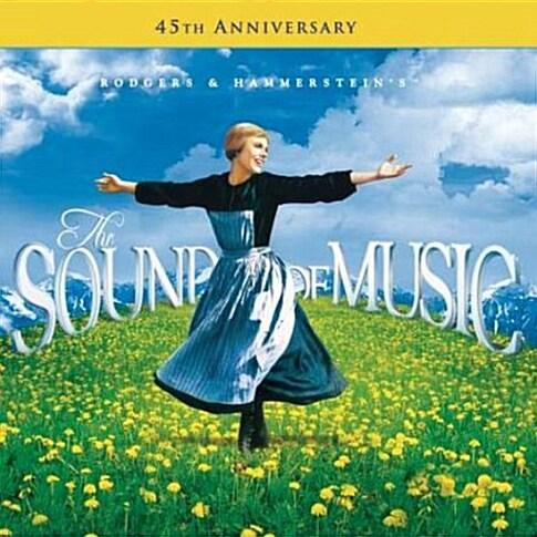 영화 사운드 오브 뮤직 45주년 기념 컬렉션